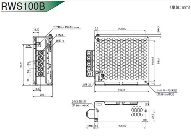 RWS100B-12