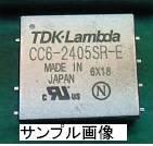 CC6-0512DR-E