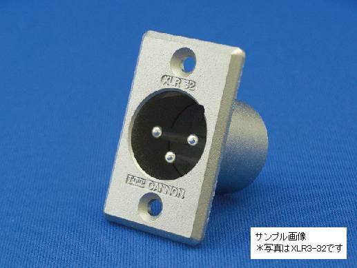 XLR-3-32