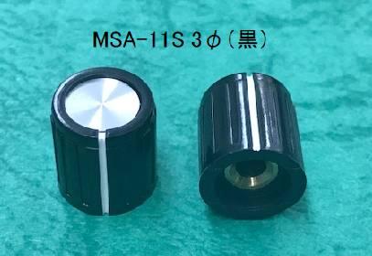 MSA-11S 3φ(黒)