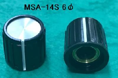 MSA-14S 6φ