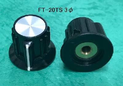 FT-20TS 3φ