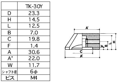 TK-30Y