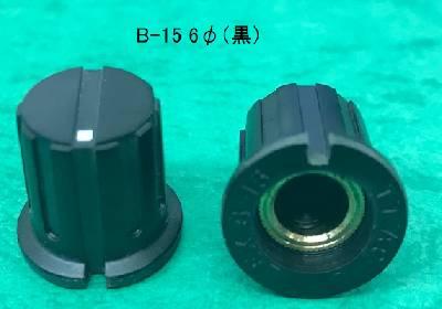 B-15 6φ(黒)