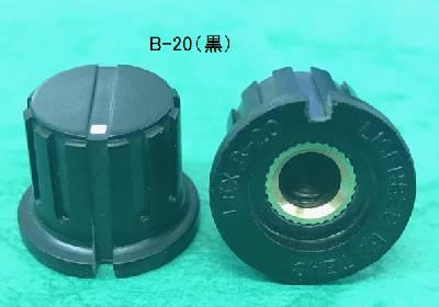 B-20(黒)