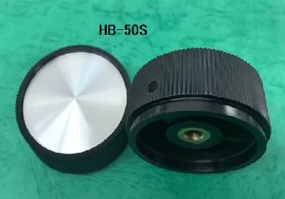 HB-50S