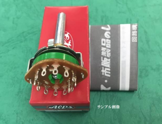M-1C(1個箱入り)