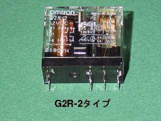 G2R-1 DC 5V