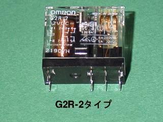 G2R-2 AC 100V/(110V)