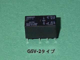 G5V-2