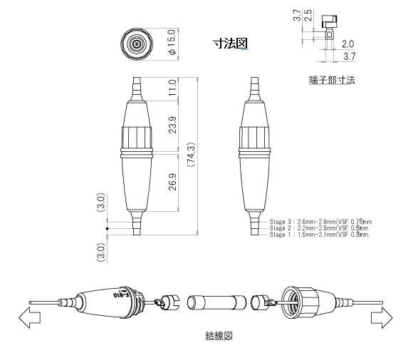 F-810