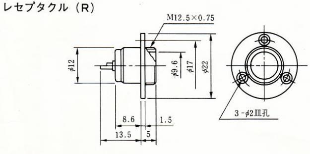SCK-1202-R