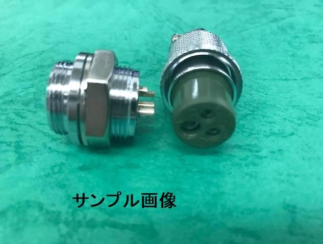 SCN-1402-PR