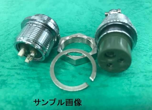 SCN-1603-PR