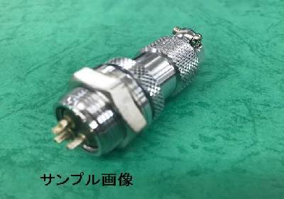 SCN-1604-PR