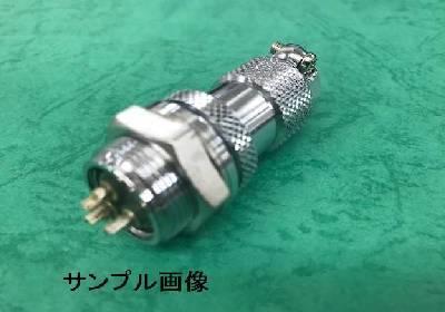 SCN-1605-PR