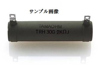 RWH(TRH)-30G
