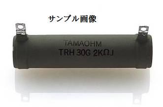 RWH(TRH)-50G
