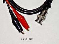 CCA-103