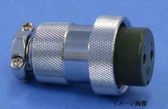 NCS-255-P