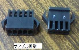 SMP-05V-BC (1P/10個入)