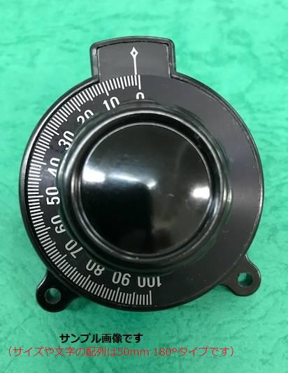 N-302-180°(黒)