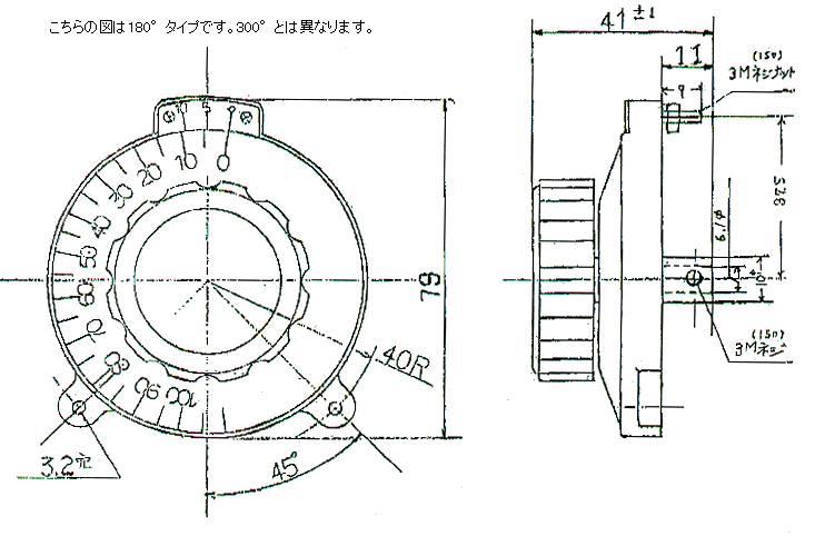 N-301-180°