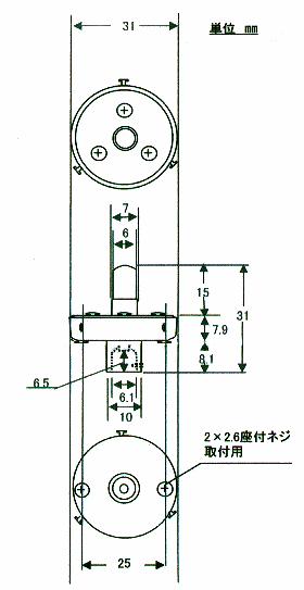 N-304 A