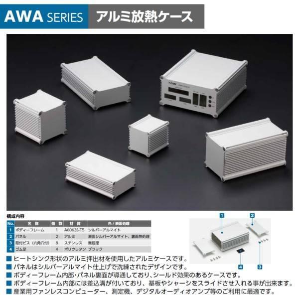 AWA5-3-10SS