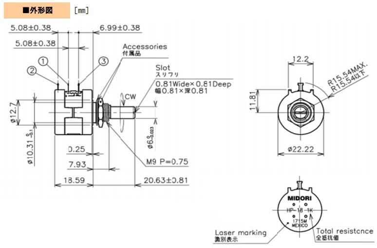 HP-16 500Ω