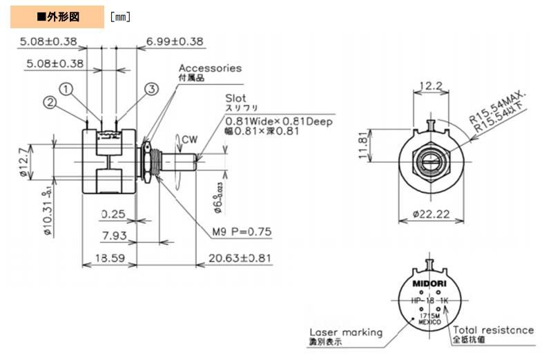 HP-18 20KΩ