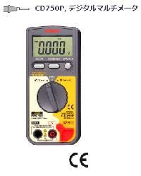 CD750P