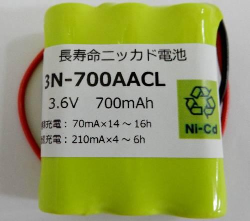 3N-700AACL