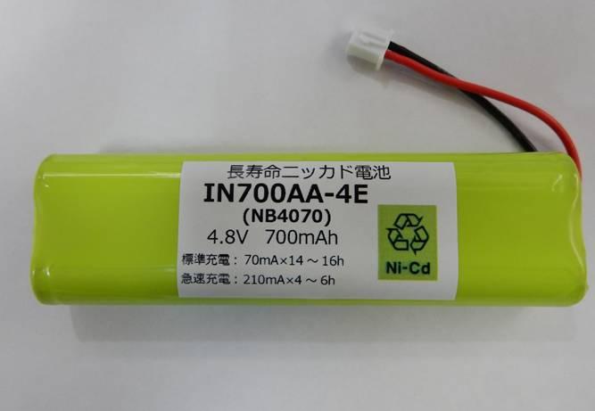IN-700AA-4E(NB4070)