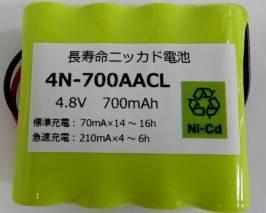 4N-700AACL
