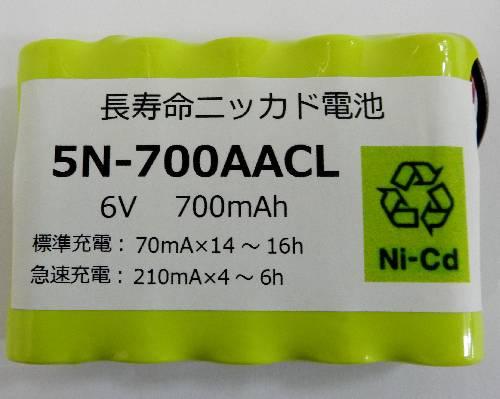 5N-700AACL