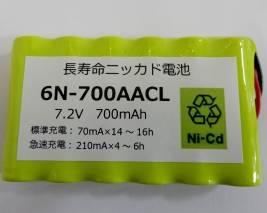 6N-700AACL