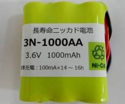 3N-1000AA