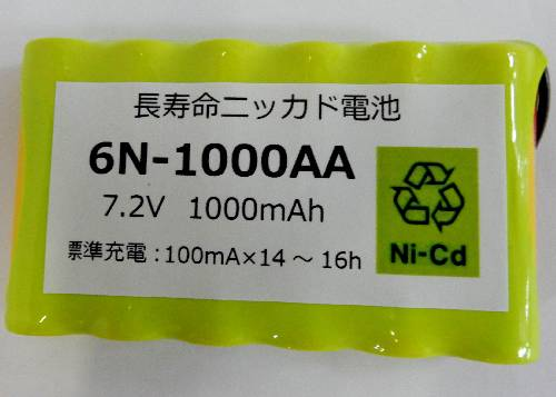 6N-1000AA