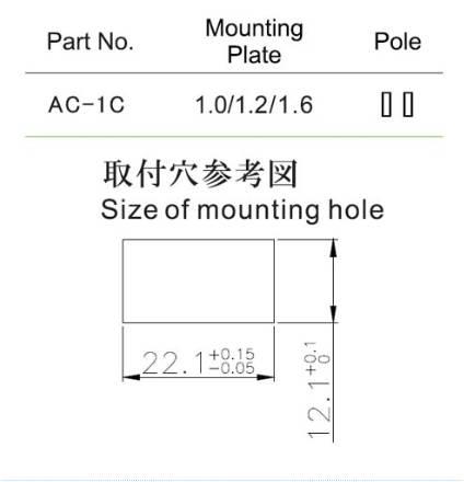 AC-1C (10個入)